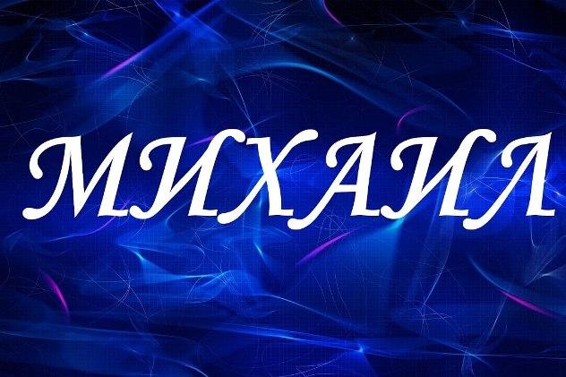 Maxim — википедия. что такое maxim