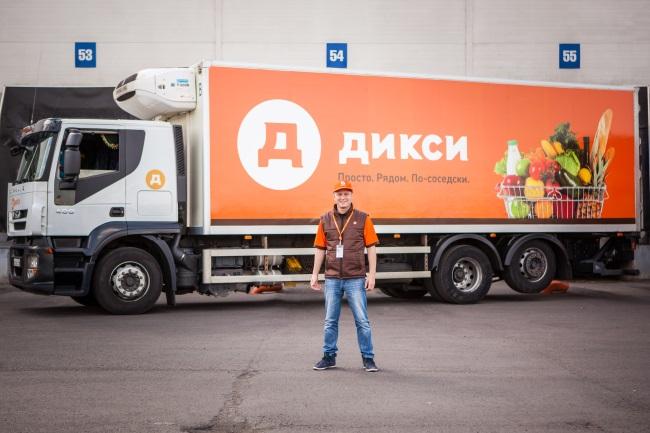 Дикси, группа компаний, россия - деловой квартал