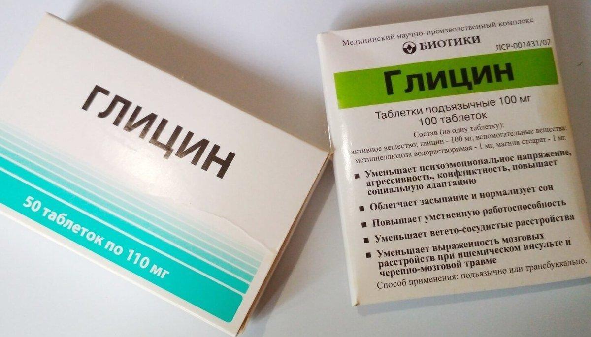 Глицин: инструкция по применению, аналоги, цена, отзывы