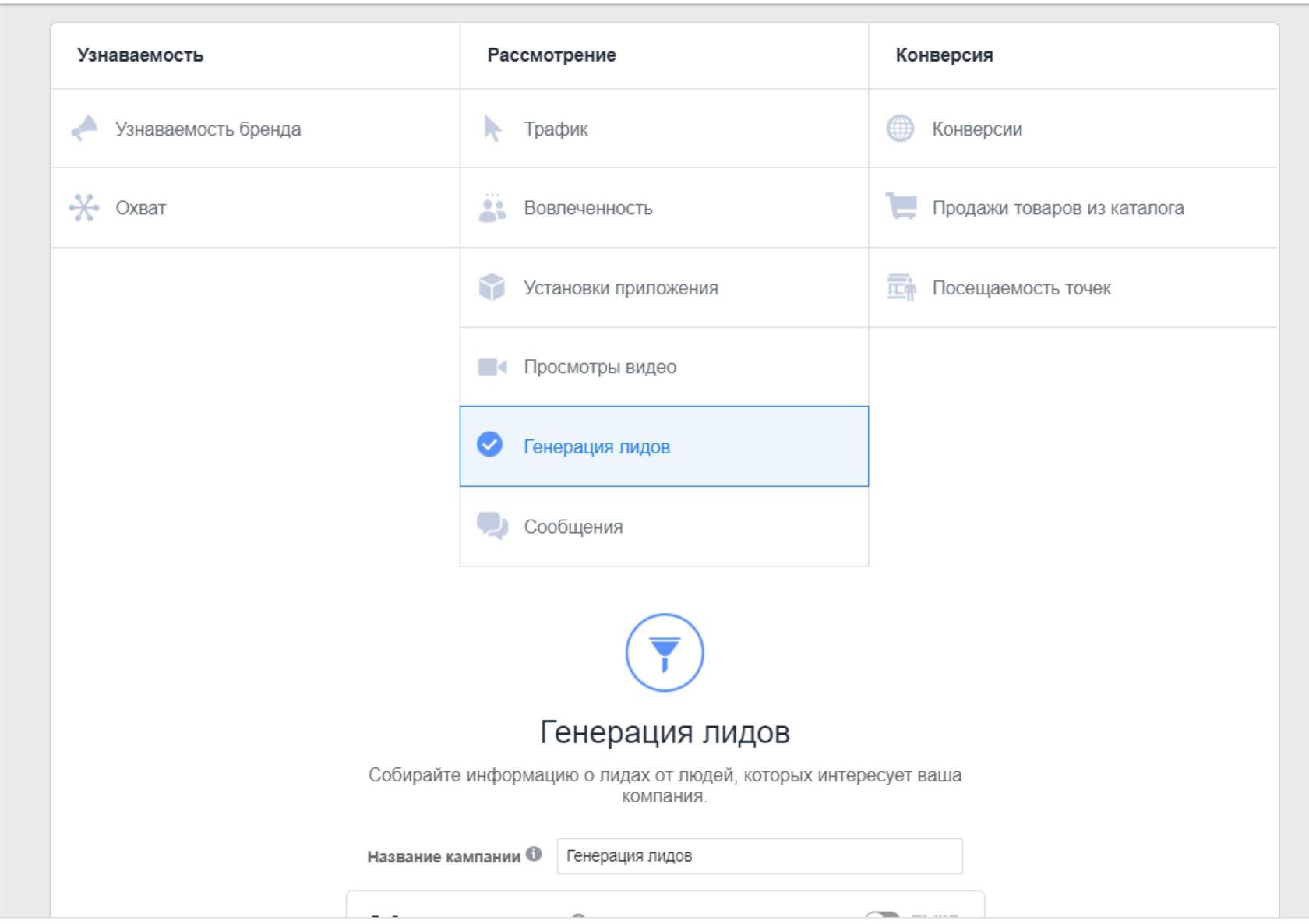 Настройка таргета инстаграм — как настроить таргет в инстаграм блог дмитрия провоторова | smm