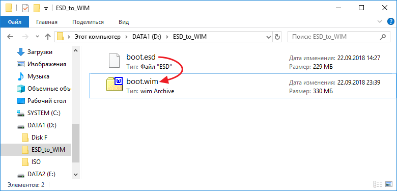 Что папка esd в windows 10. что такое расширение файла esd? что собой представляет папка esd и для чего она нужна