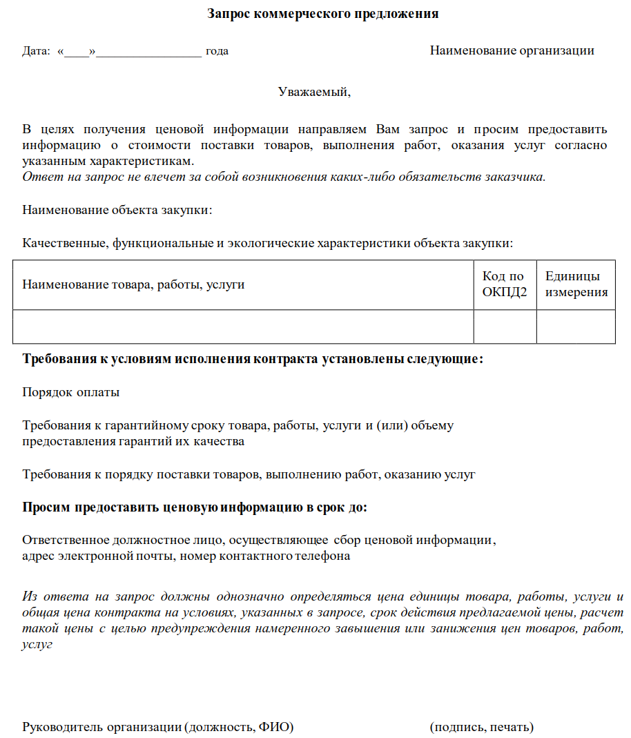 Какие бывают виды предложений в русском языке: примеры и характеристика