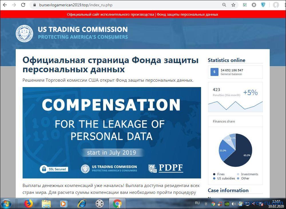 Екц вндс – единый компенсационный центр возврата невыплаченных денежных средств выплачивает компенсации за ндс
