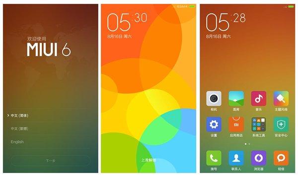 Что такое miui на xiaomi телефонах - простое объяснение