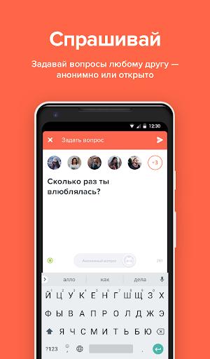 F3 app в инстаграм: анонимные вопросы, как пользоваться, f3 cool в instagram как зарегистрироваться и задать вопрос в сторис