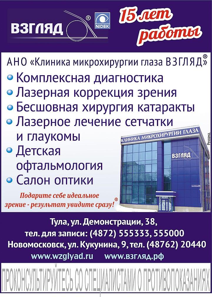 Куриная слепота   симптомы   диагностика   лечение - docdoc.ru