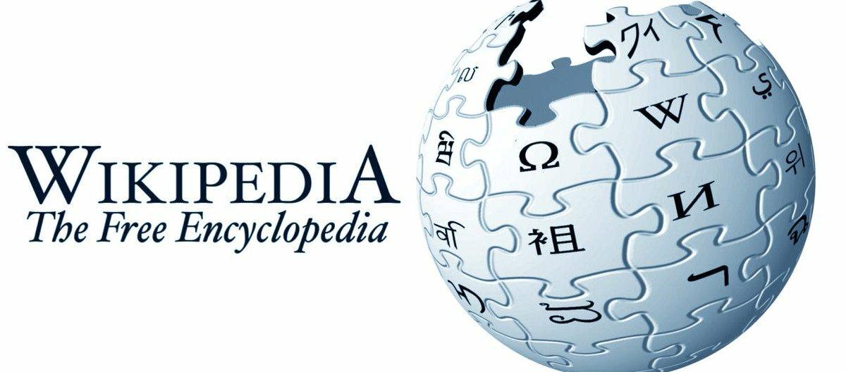 Что такое википедия? история и значение википедии