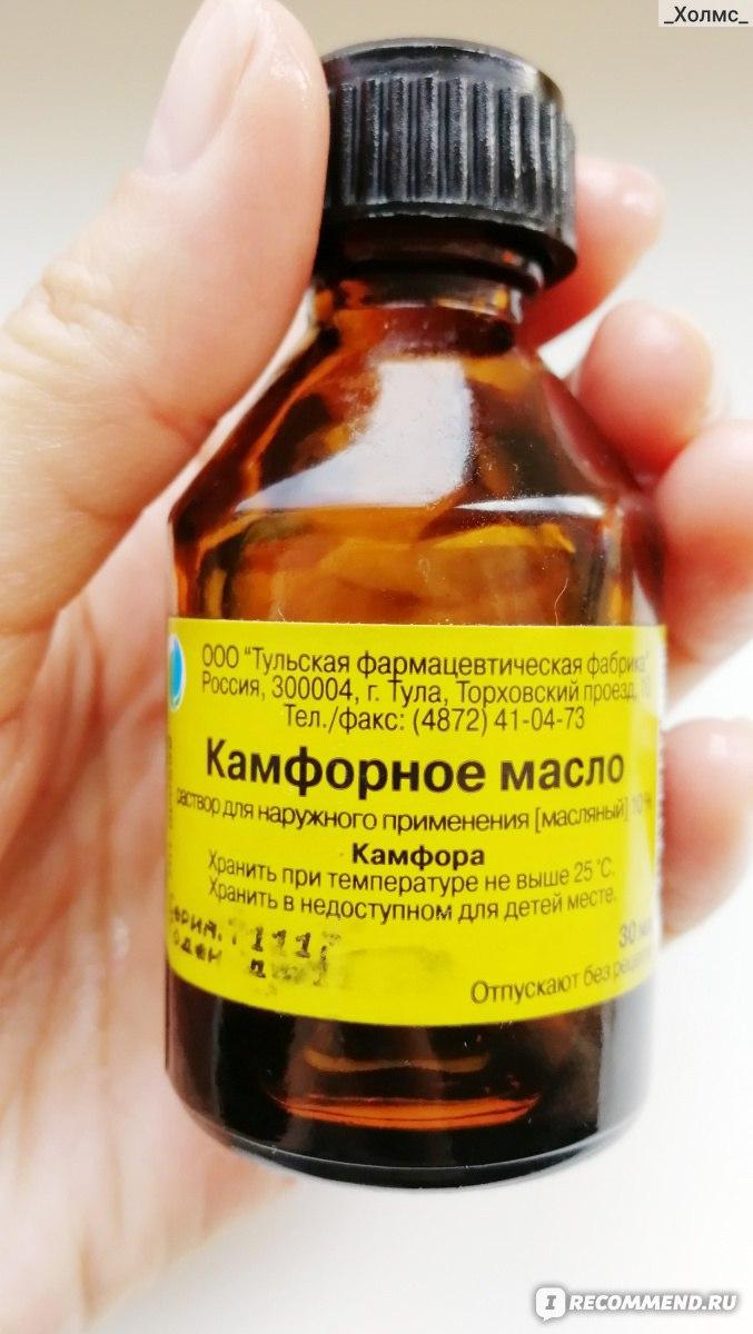 Камфорное масло (медицинский препарат) википедия