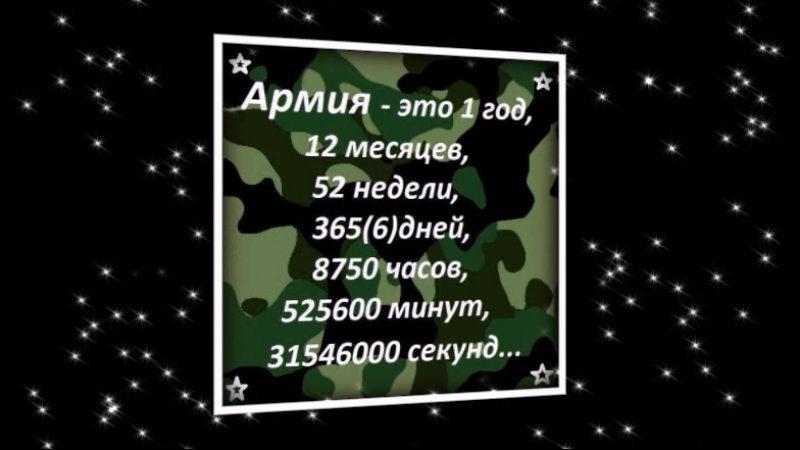 Что такое дембель простыми словами | войсковые части россии | яндекс дзен