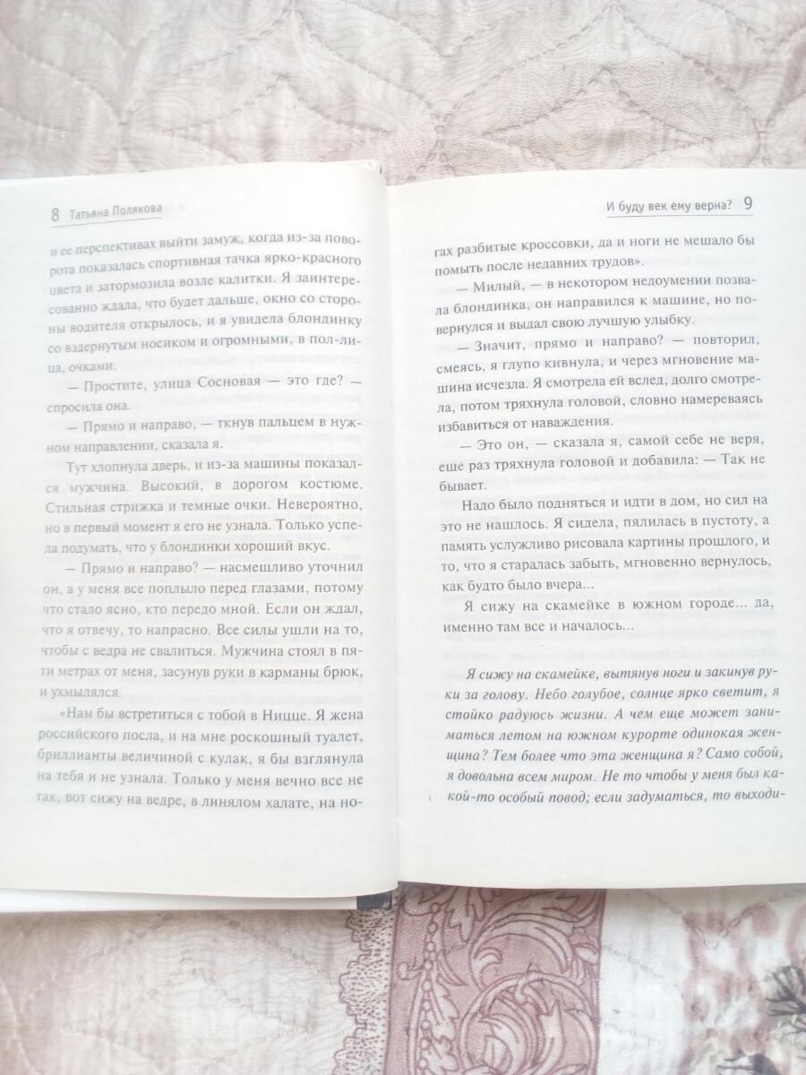 Эдуард асадов — что такое счастье: стих