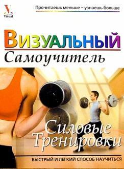 Районы на старте. поговорим о развитии любительского спорта в районах края   спорт   аиф владивосток