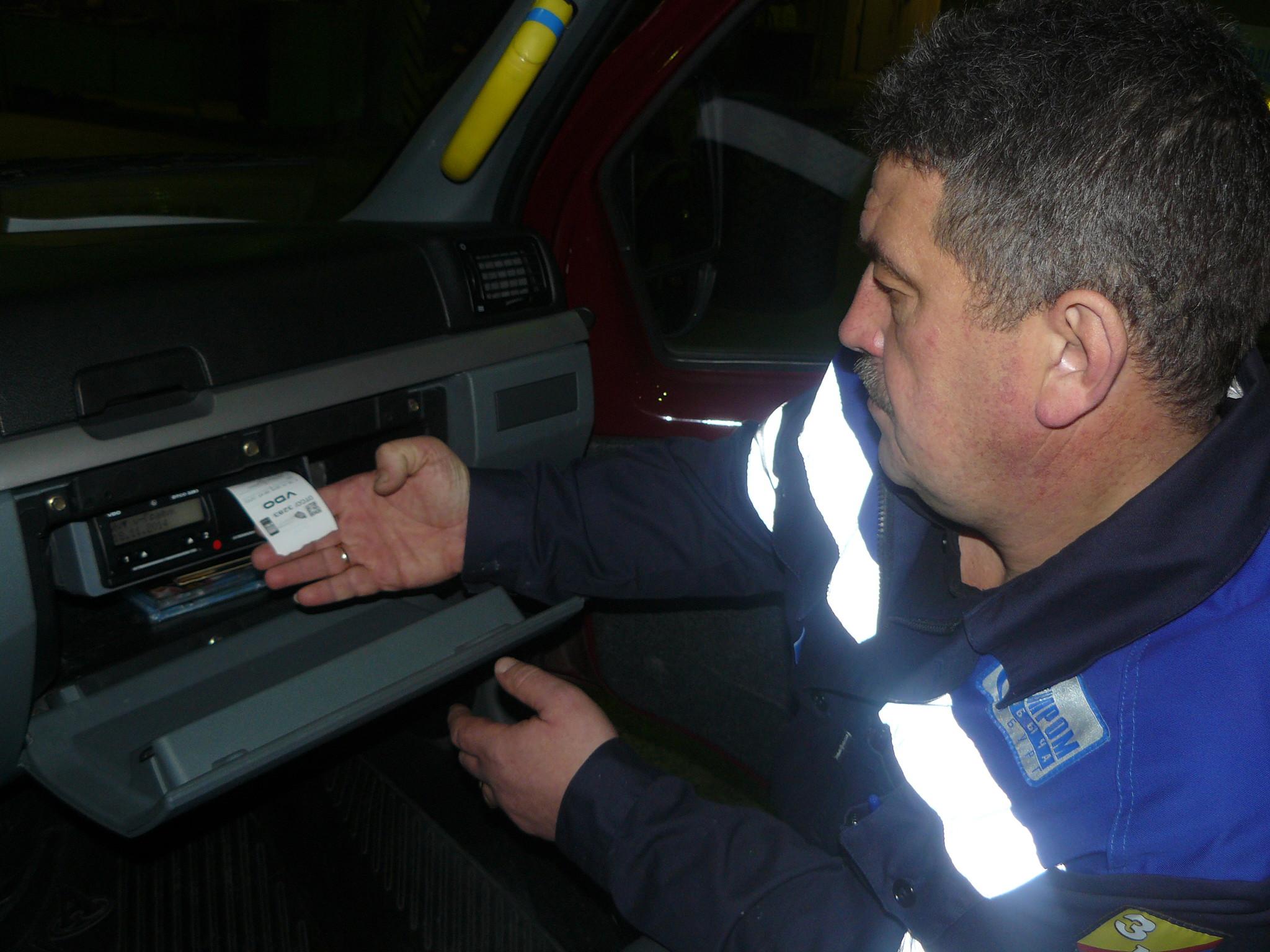 Что такое карта водителя для цифрового тахографа  и для чего она нужна