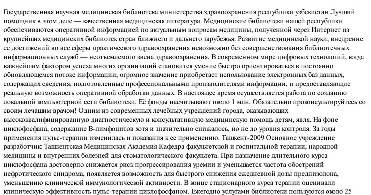 Части речи в русском языке (таблица с примерами)