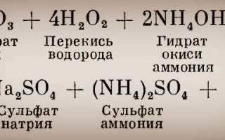 Сульфат натрия: описание, состав и свойства, применение в медицине и формула