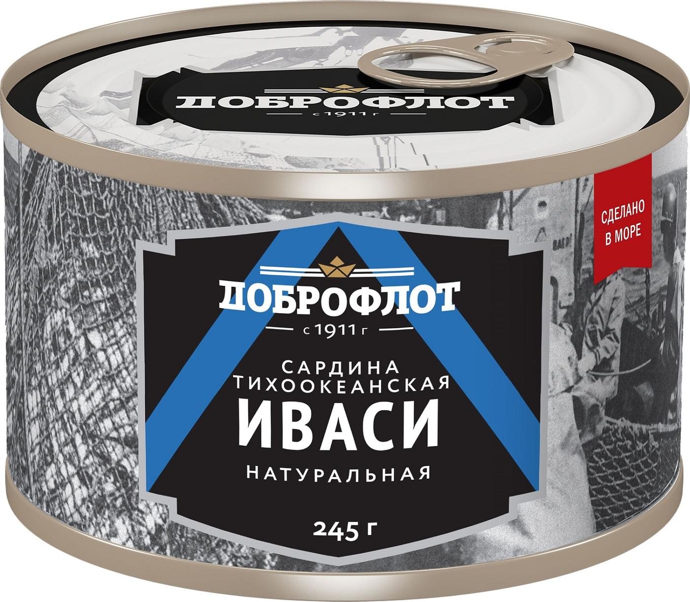 Что такое иваси? сельдь иваси. блюда из рыбы иваси :: syl.ru