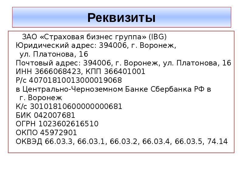 Модуль 1. делопроизводство и требования к оформлению - dokument uz