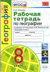 Лекция 2. солнечная радиация | контент-платформа pandia.ru
