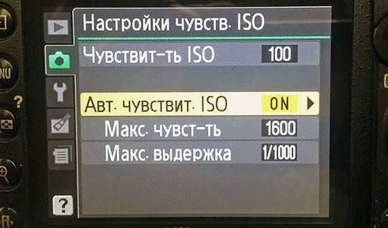 Фотоликбез 1. техника фотографии. диафрагма, выдержка, iso фотоликбез 1. техника фотографии. диафрагма, выдержка, iso