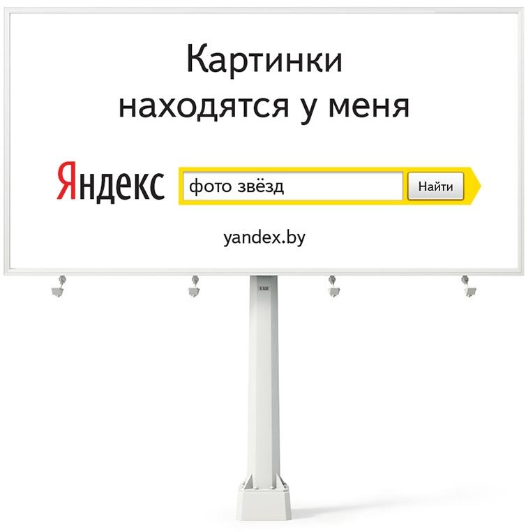 Как придумать слоган для компании: инструкция по написанию и основные особенности