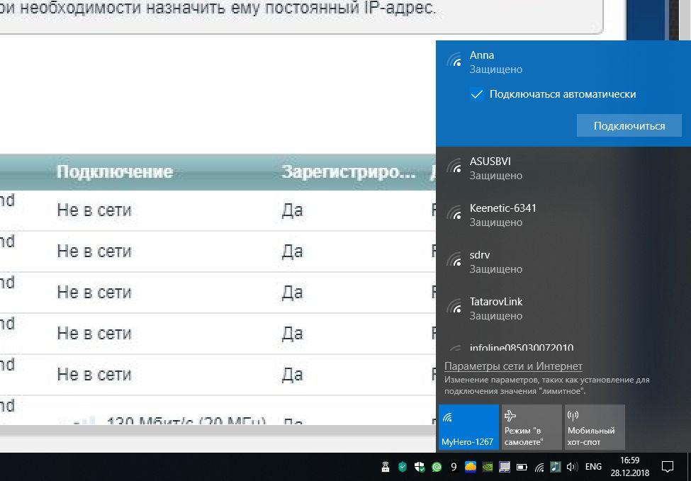 Аппаратное шифрование — википедия. что такое аппаратное шифрование