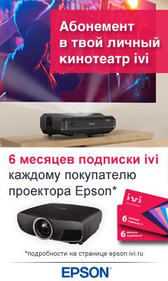 Блог humdes.com: кто такие проекторы?