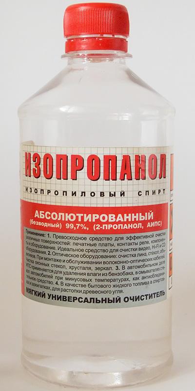Изопропиловый спирт — википедия. что такое изопропиловый спирт