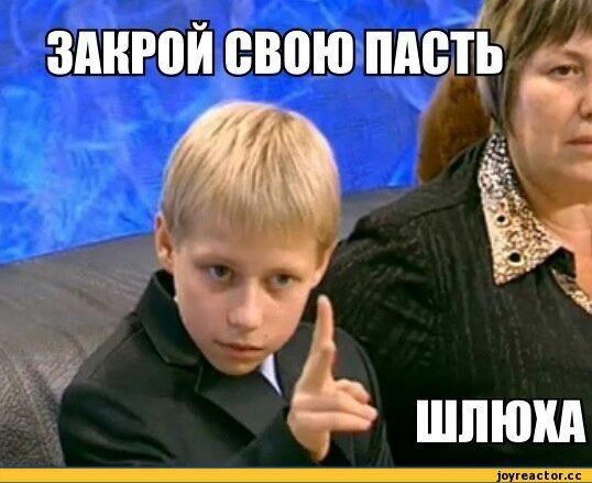 Что такое пзр у парней | что | restart24.ru