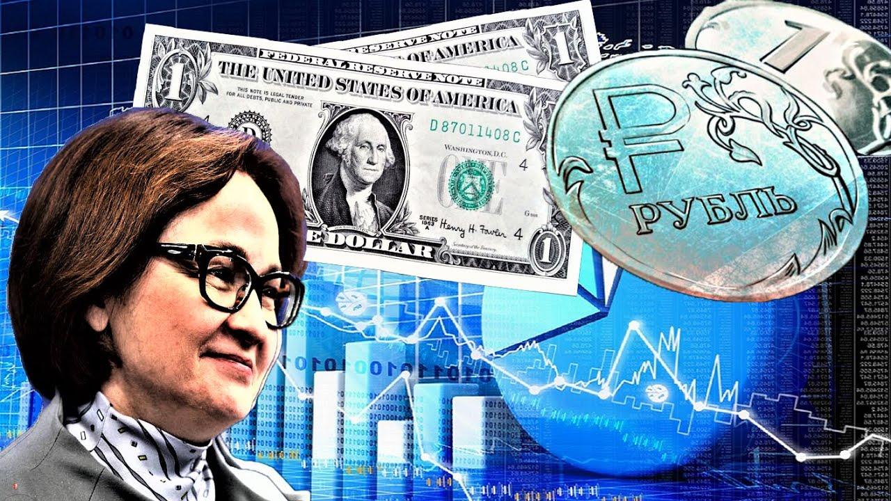 Девальвация – что это: определение простыми словами, примеры, девальвация рубля в 2020 году