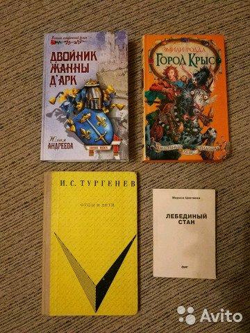 Чем полезна художественная литература: 4причины читать романы, сказки истихи
