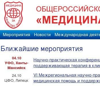 Уровень жизни в россии, показатели благосостояния населения, достаток жителей разных городов