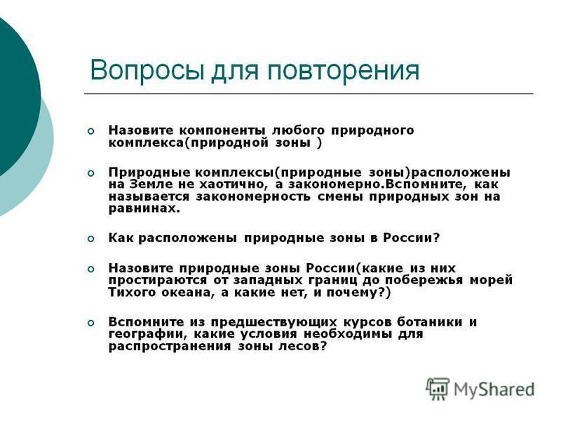 Природа — что это такое | ktonanovenkogo.ru