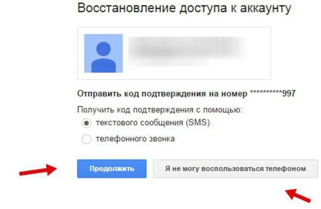 Как указать номер телефона и адрес электронной почты для восстановления аккаунта