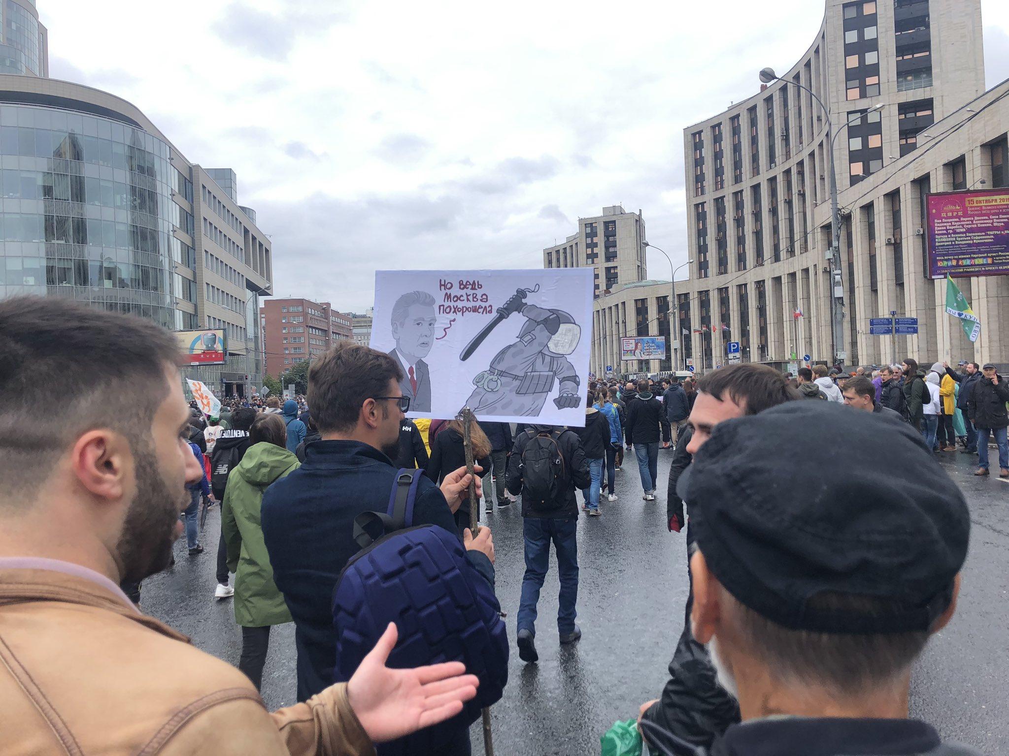 Эксперт объяснил, зачем нужен закон об эксперименте по развитию ии в москве