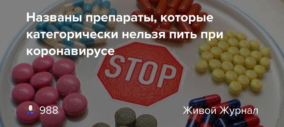 Кто убьет коронавирус: найдена молекула для точечного лекарства против 2019-ncov