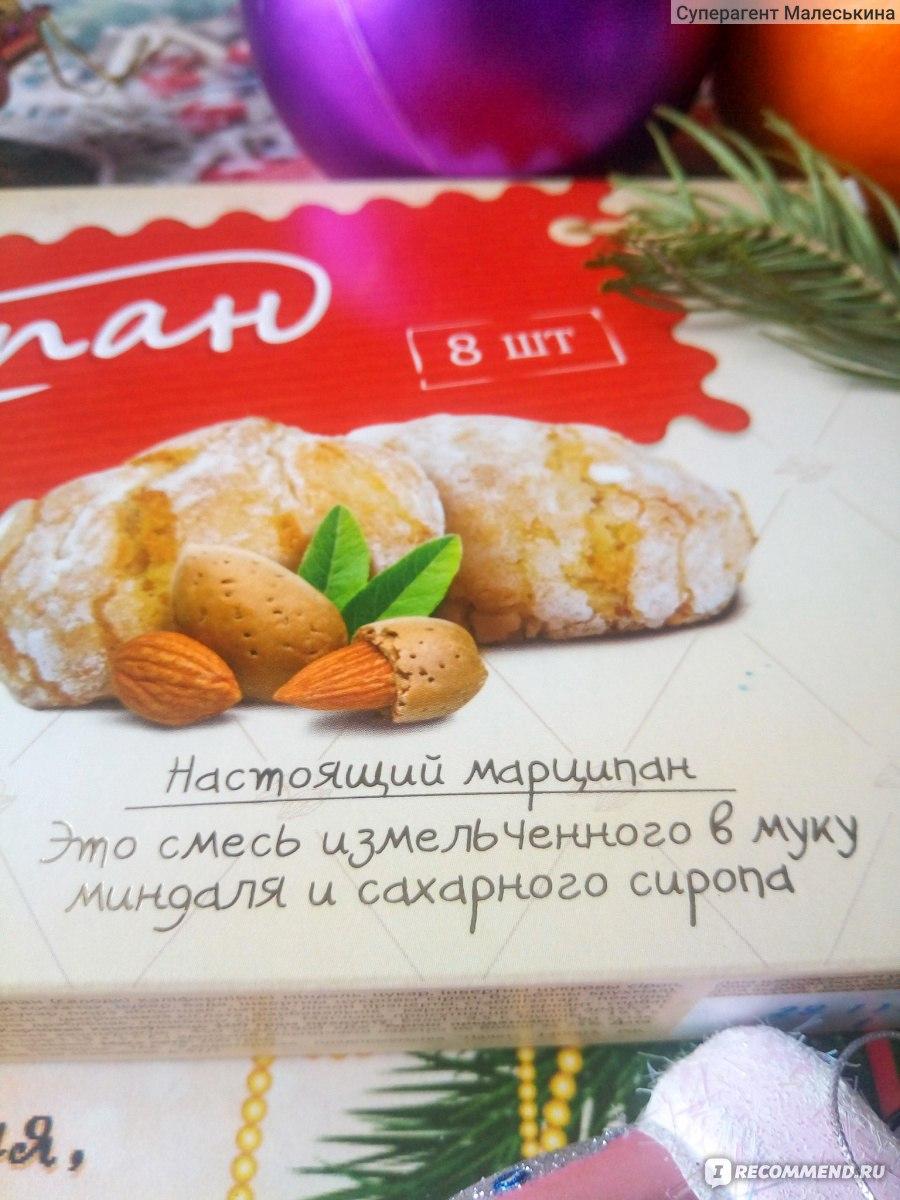 Марципан классический – кулинарный рецепт
