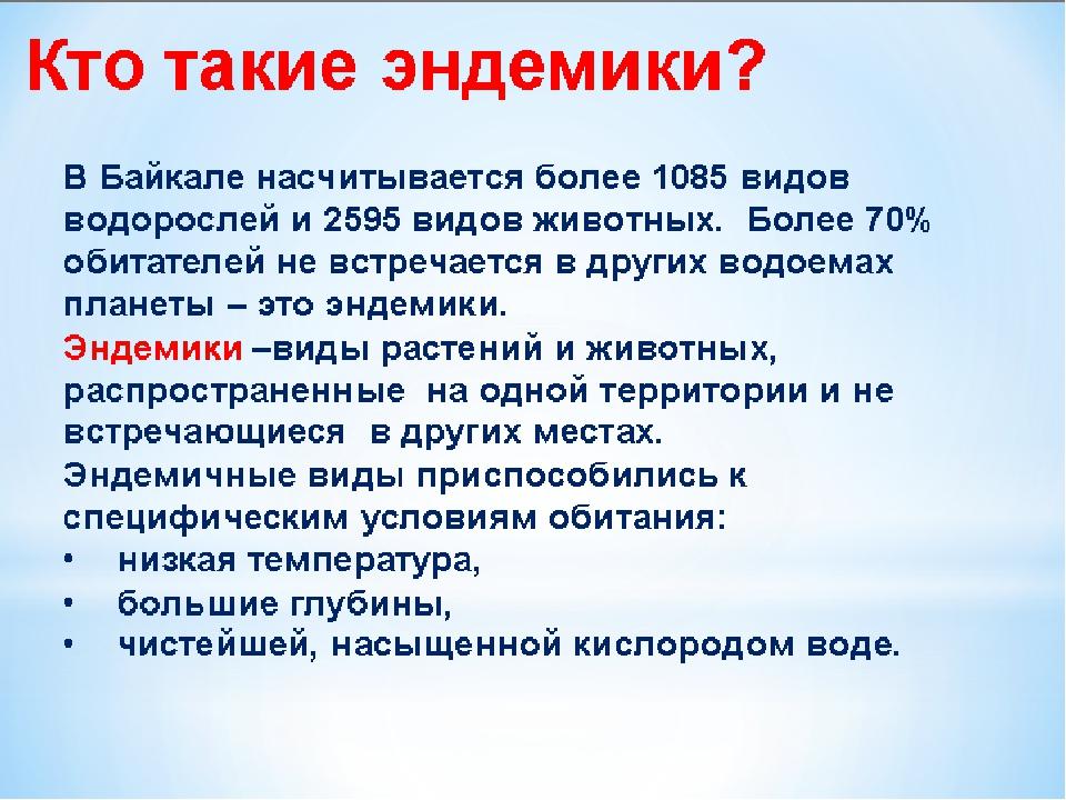 Эндемики армении — википедия переиздание // wiki 2