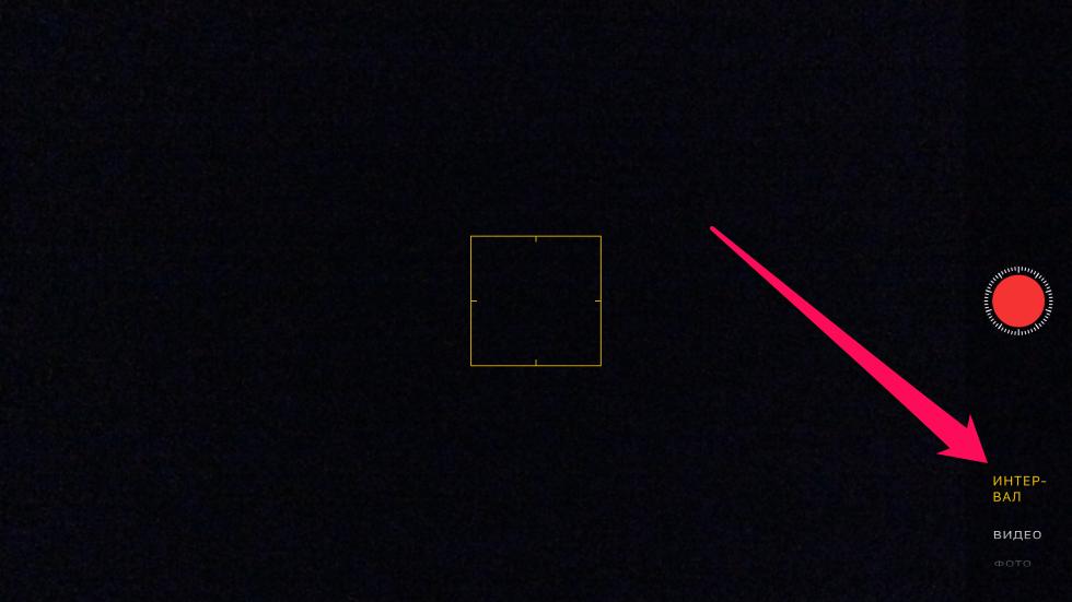 Что такое таймлапс или как получить красивые мини клипы при помощи фотоаппарата?