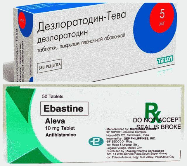 Антигистаминные препараты при лечении аллергии: механизм действия и классификация