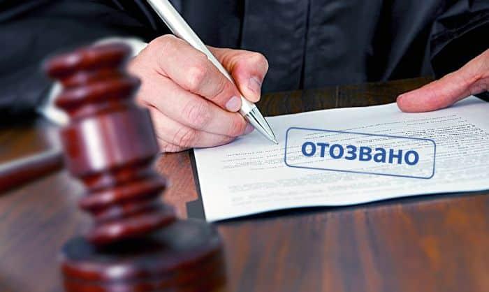 Судебная задолженность по исполнительному производству