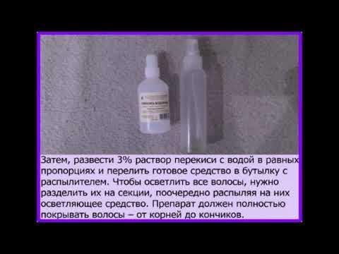 Гидроперит таблетки. гидроперит hydroperit. что такое гидроперит