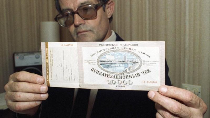 Что это такое приватизация зачем нужна простыми словами и в чем ее суть - vklady-investicii.ru