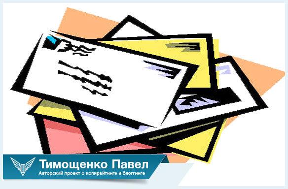 Как работает электронная почта, принцип и схема работы пошагово