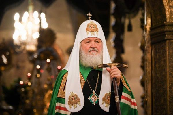 Патриархи русской православной церкви (список)