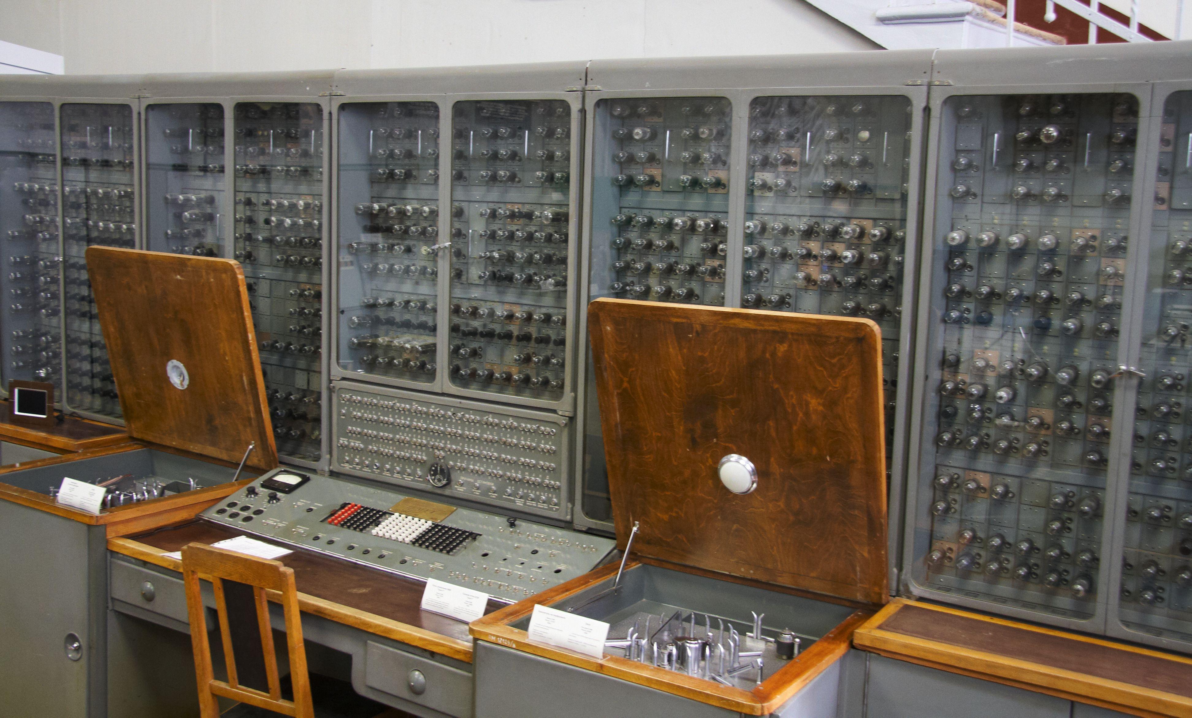 Электронно-вычислительные машины