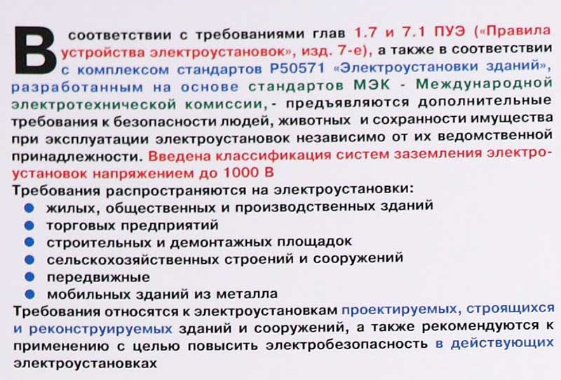 Что такое пдн? понятие и расшифровка :: businessman.ru
