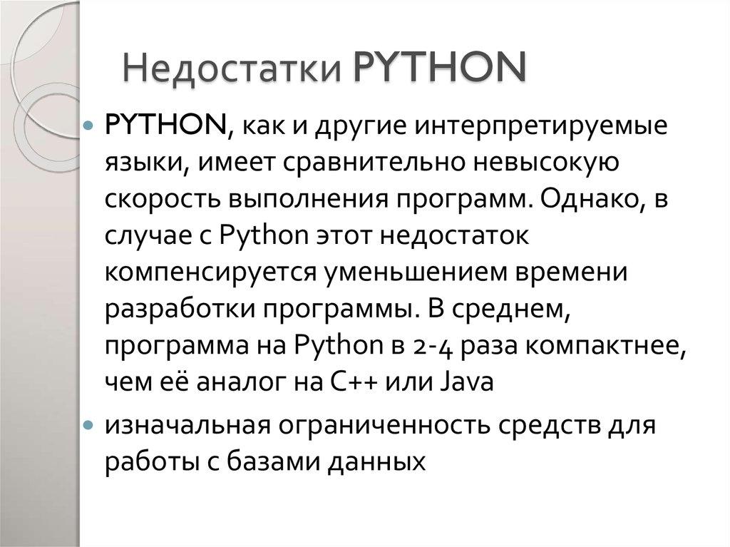 Понимание итераторов в python / хабр