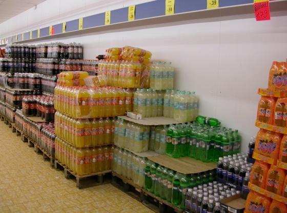 Дискаунтер - это магазин с узким ассортиментом и минимальным набором услуг для покупателей