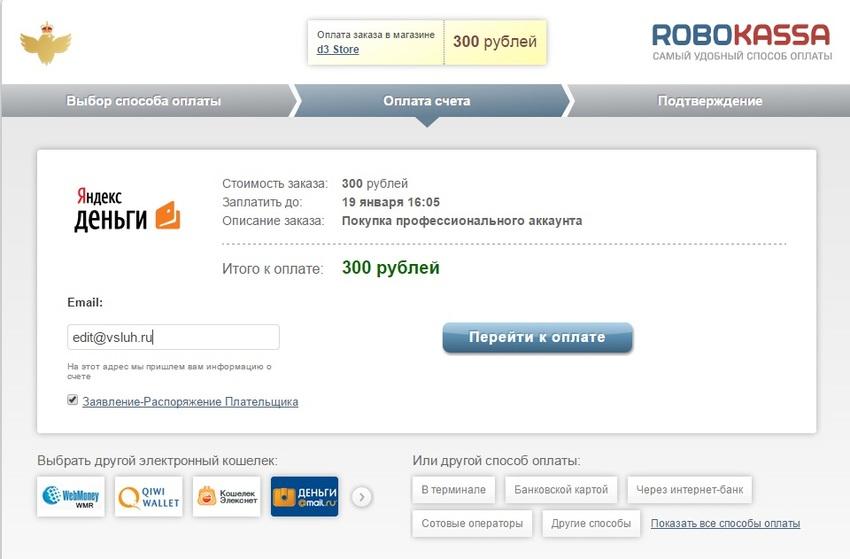 Монетизация сайта. как, когда, сколько?