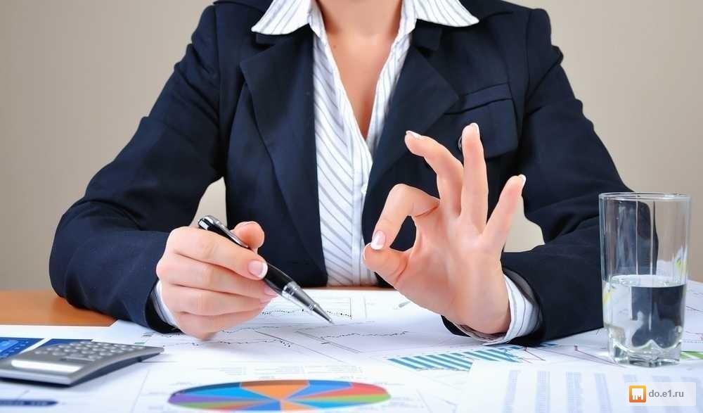 Что такое бухгалтерский учет?
