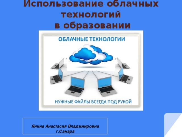 Что такое облачные вычисления. руководство для начинающих | ит блог. администрирование серверов на основе linux (ubuntu, debian, centos, opensuse)